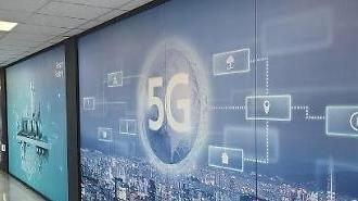 Viện nghiên cứu Hàn Quốc mở phòng thử nghiệm công nghệ 5G để giúp các doanh nghiệp vừa và nhỏ cắt giảm chi phí