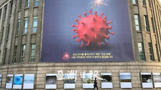 在首尔体验临时筛查诊所免费病毒检测