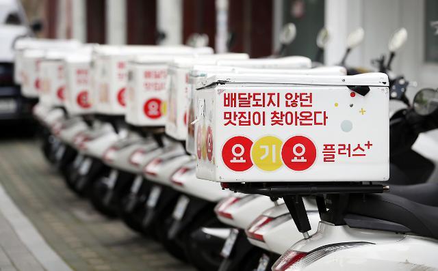 "DH-우아한형제들 기업결합 조건부 승인...""요기요 팔고 배민만 남겨라"""