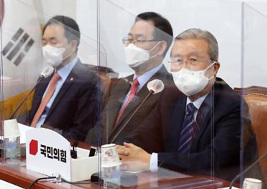 """김종인 """"與, 사법부 판단에 지나친 언사…대법원장 입장 뭔가"""""""