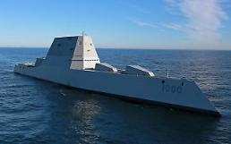 .Daewoo shipyard selected for military project to develop technology for electric warship.