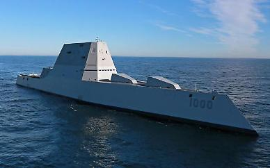 Daewoo shipyard selected for military project to develop technology for electric warship