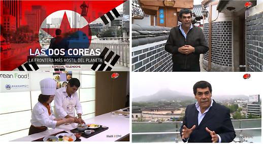 [우루과이 Montecarlo Television] 한국 방문 체험 특별 보도