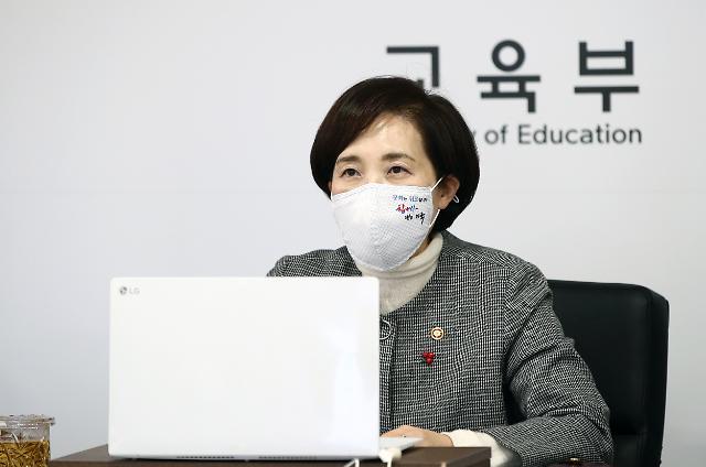 """유은혜 """"수능시험장 통한 코로나19 확진 사례 없어"""""""
