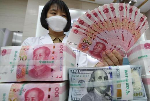 韩央行指定11家银行为明年韩元对人民币直接交易做市商