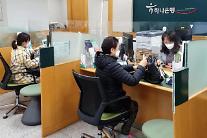 金融圏もソーシャルディスタンス強化・・・28日から銀行内の待機を10人に制限