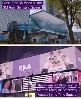 金泰亨中国粉丝大手笔 首尔纽约同步投放广告为偶像庆生