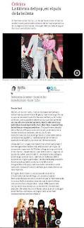 [아르헨티나 Clarin]  K-pop 관련 보도