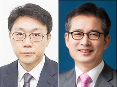 초대 공수처장 후보에 김진욱·이건리