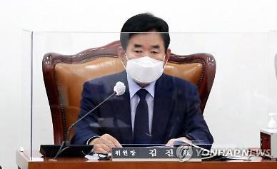 민주당, 4·7 재보선 공관위원장에 김진표