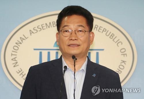"""송영길 """"자유를 틀어막은 언론, 심하다"""" 비난"""