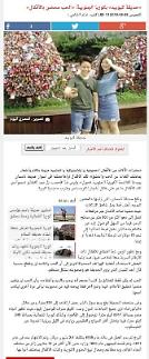 [이집트 Almasry Alyoum] 남산타워 관광 소개