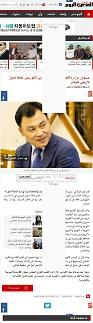 [이집트 Almasry Alyoum] 남북정상회담 관련 해외문화홍보원 인터뷰