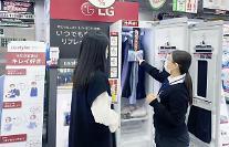 LGスタイラーの海外販売量、前年比50%増加