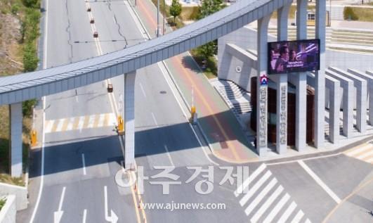 한국영상대학교, 세종시 출범 최초로 경찰청 민간경비 교육기관 지정