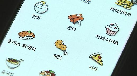 疫情下外卖行业吃香 韩政府推进APP订餐返现活动