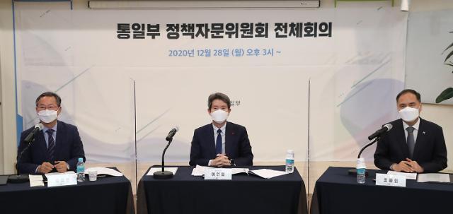 北 자력갱생 강조에도 이인영 장관, 남북 교류협력 의지 재확인