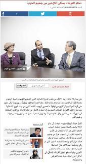 [이집트 Almasry Alyoum] 남북 정상회담 관련 이산가족 인터뷰