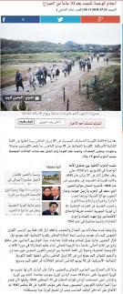 [이집트 Almasry Alyoum] 남북정상회담 관련 DMZ 방문 취재