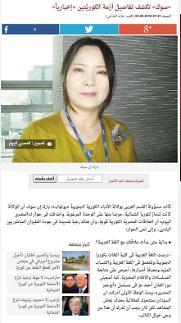 [이집트 Almasry Alyoum] 연합뉴스 아랍어 팀장 인터뷰