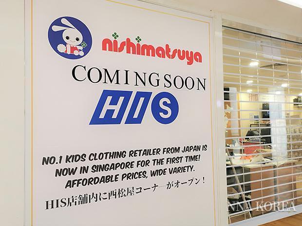 [NNA] 日 여행사 HIS, 싱가포르, 태국에서 니시마츠야 상품 판매