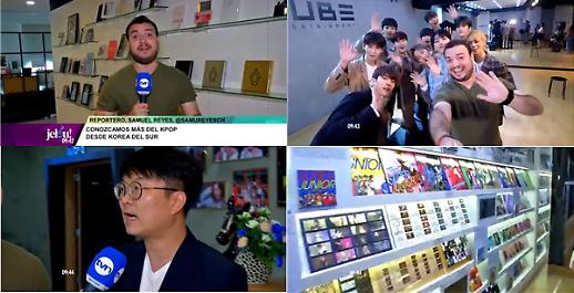 [파나마 TVN] K-pop 아티스트 펜타곤 인터뷰