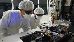 .Research institute collaborates with domestic firms to localize 5G optical components.