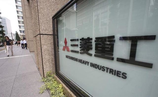 合法条件全部具备!三菱重工在韩资产今起可被变卖