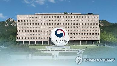 [일지]김영삼부터 문재인 대통령까지 역대 정부 특별사면 일지