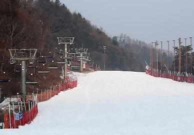 영업 폐쇄 스키장에 300만원 긴급 수혈...대여점·식당도 포함