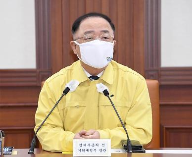 [속보] 홍남기 코로나19 3차 지원 9.3조원 규모… 580만명 지원