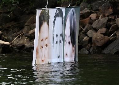 대북전단 금지법 29일 공포, 논란 확대…헌법소원·가처분신청 제출