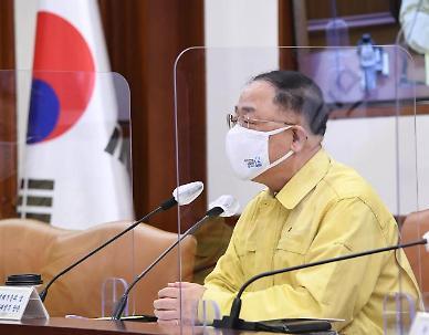 홍남기 다음달 11일부터 580만명에 9조3000억원 지원… 사실상 5차 추경