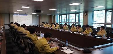 한국에너지공단, 코로나19 위기대응 우수기관 선정