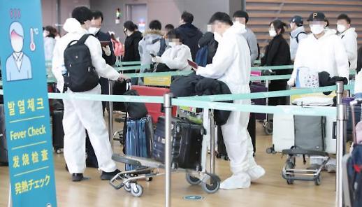 仁川机场病毒检测中心31日开始投入运营