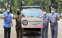 ハンコックタイヤ、インドネシア地域政府で「CSRアワード」受賞