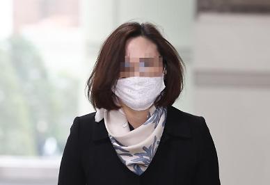 징역 4년 1심 판결에 정경심·검찰 모두 항소