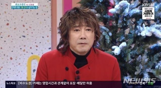 """""""완치됐다"""" 김장훈 앓던 공황장애, 알고보니 많은 연예인들이..."""