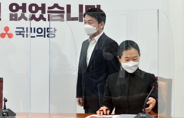 """안철수 """"박원순 피해자 편지 공개…몰염치한 2차 가해"""""""