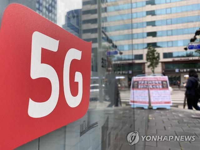 SK텔레콤, 30% 저렴한 5G 중저가 요금제 과기부에 신고 (종합)
