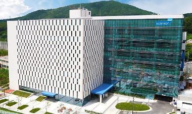 한국콜마, 항노화 화장품 산업부 우수상품에 선정