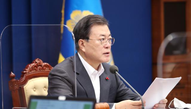 巨與 밀어붙인 노동3법, 국무회의 통과...노사 갈등 불씨 키우나