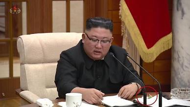 [2보] 北김정은, 노동당 정치국 회의…8차 당대회 1월 초순 개회