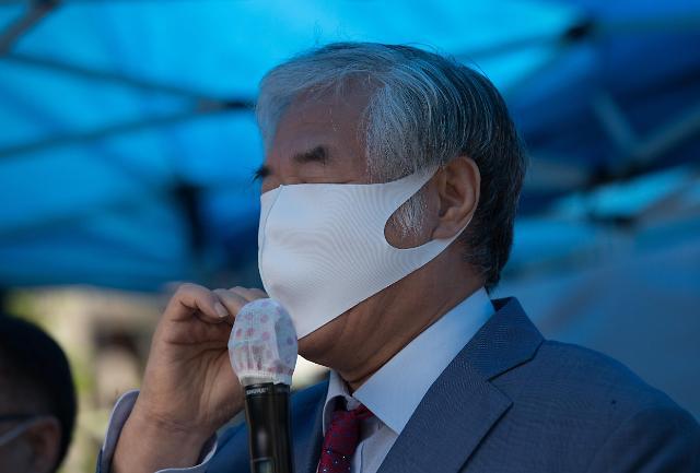 대통령 명예훼손·선거법위반 전광훈 목사 오늘 1심 선고