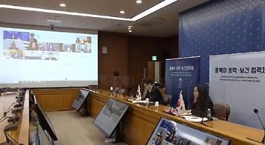 강경화 북한, 동북아 방역·보건 협력체 참여 기대