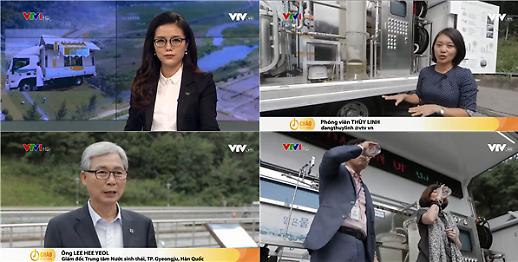 [베트남 VTV] 경주에코물센터 방문 보도