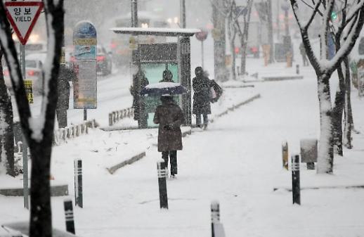 超强寒流席卷韩国全境 首尔体感温度低至零下20度