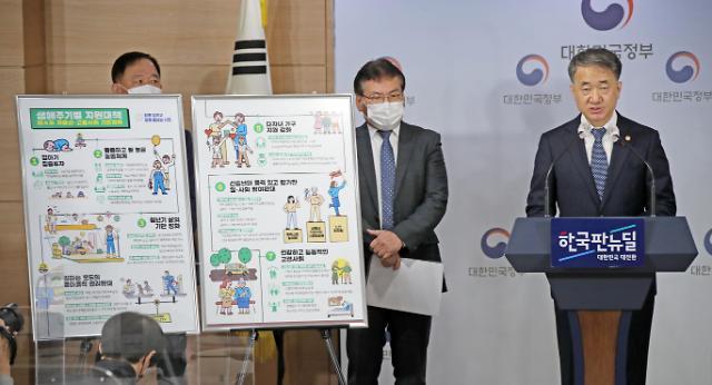 央行:新冠疫情或导致韩国生育率2022年跌破0.72
