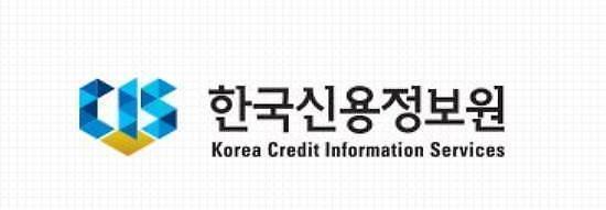 """신현준 신용정보원장 """"데이터 경제 시대, 효과적 지원할 것"""""""