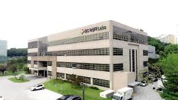 .GC Pharma shares up on expected consignment production deal with Moderna .